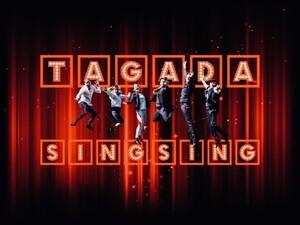 thumb_tagada-sing-sing-2